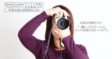 miyaki_banar700-391