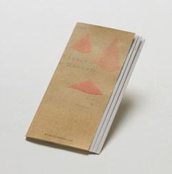 kogei_04-250-254